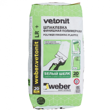 Шпаклевка Ветонит ЛР плюс (Vetonit LR +) 20 кг.